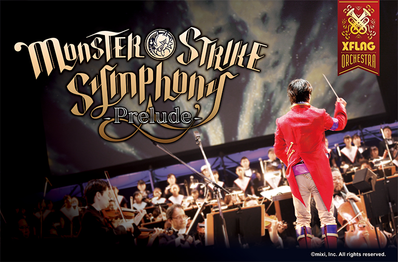 MONSTER STRIKE SYMPHONY