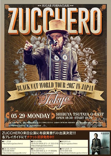 ZUCCHERO Black Cat World Tour 2017 in Japan