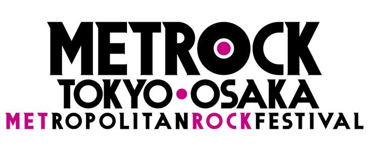 METROCK OSAKA 2017