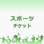 日本ゴルフツアー選手権 森ビルカップ Shishido Hills