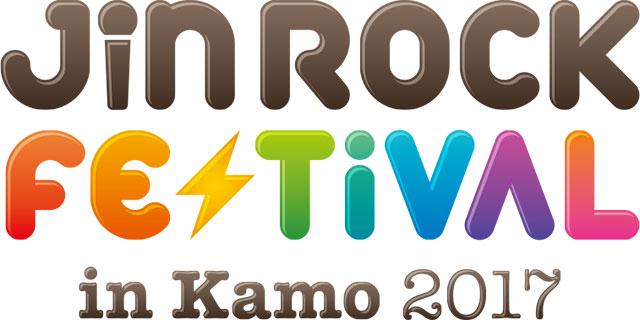 JIN ROCK FESTIVAL in Kamo 2017