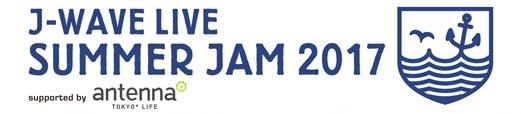 J−WAVE LIVE SUMMER JAM 2017