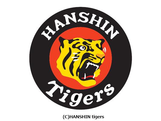 阪神タイガース VS 広島東洋カープ(ウエスタン・リーグ)