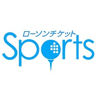 LPGAステップ・アップ・ツアー 山陽新聞レディースカップ