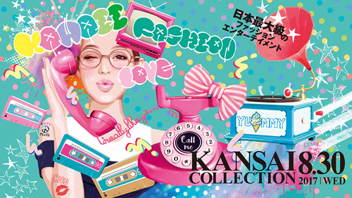 KANSAI COLLECTION 2017 AW