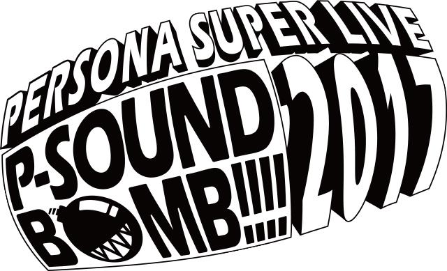PERSONA SUPER LIVE P-SOUND BOMB !!!! 2017 〜港の犯行を目撃せよ!〜