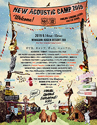 New Acoustic Camp 2018(ニューアコ2018)