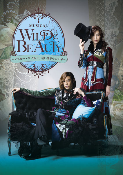 MUSICAL 「WILDe BEAUTY」