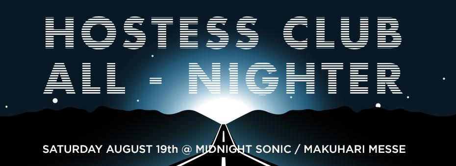 HOSTESS CLUB ALL−NIGHTER