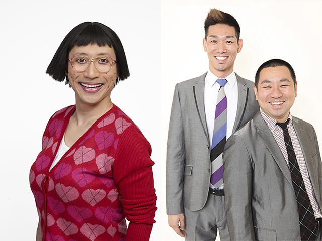 よしもとお笑いライブ&吉本新喜劇inこうか 2017