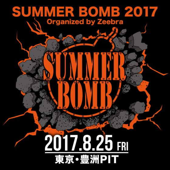 SUMMER BOMB 2017