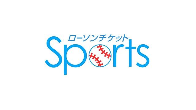全早慶野球戦西条大会