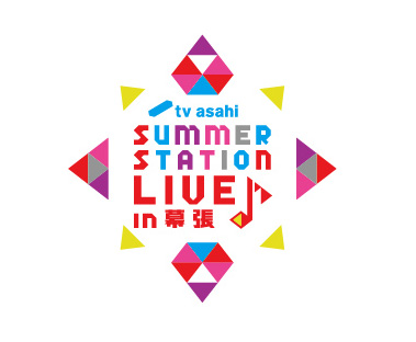 SUMMER STATION LIVE in 幕張