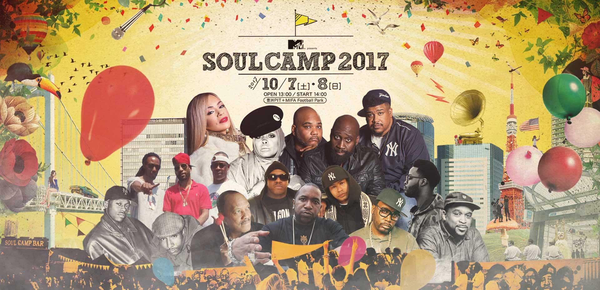 SOUL CAMP 2017