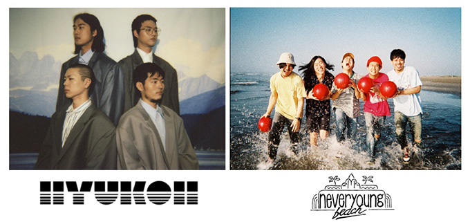 HYUKOH feat.never young beach