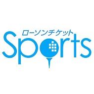 LPGAツアーチャンピオンシップリコーカップ
