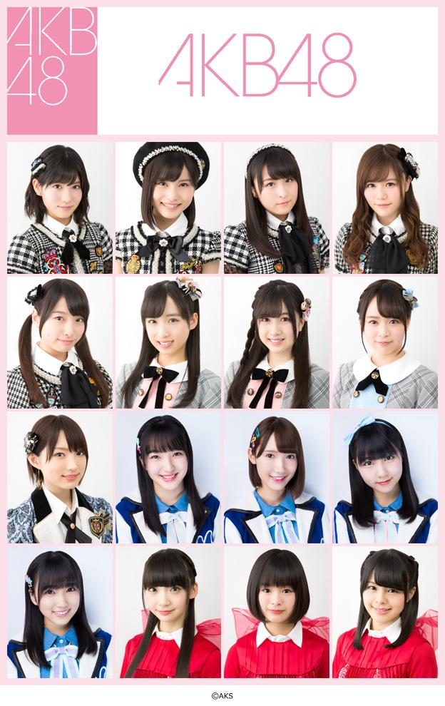 AKB48グループ選抜「限界突破」プレミア・シアターライブ at UNIVERSAL STUDIOS JAPAN®