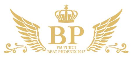 BEAT PHOENIX 2017