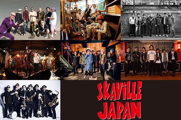 SKAViLLE JAPAN '17