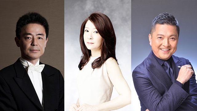 東京フィルハーモニー交響楽団 ニューイヤーコンサート2018