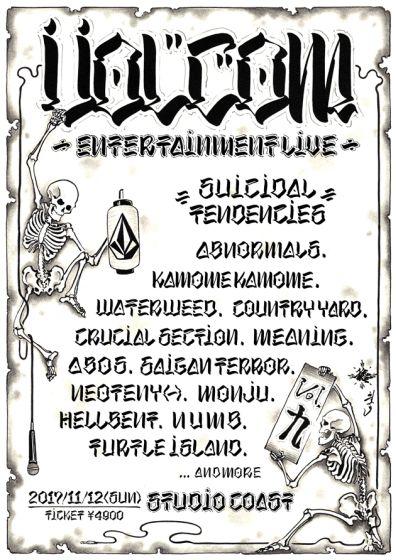 VOLCOM Entertainment LIVE vol.9