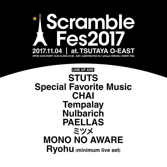 TSUTAYA RECORDS presents Scramble Fes 2017