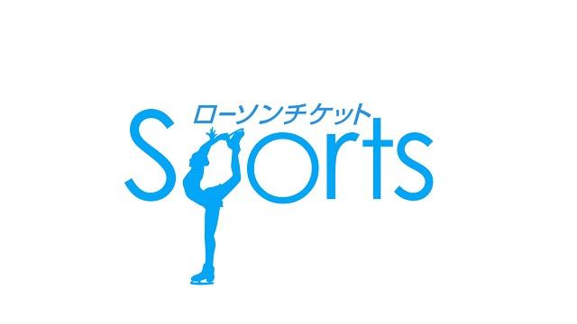 西日本フィギュアスケート選手権