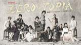 地球ゴージャスプロデュース公演Vol.15「ZEROTOPIA」