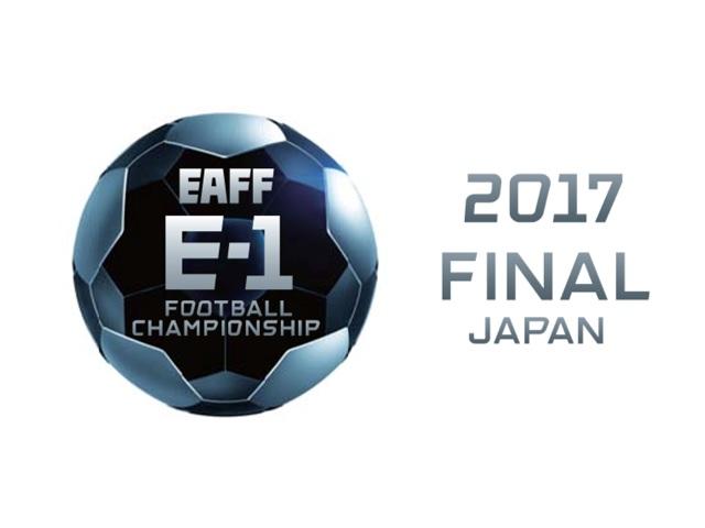 EAFF E-1サッカー選手権2017 決勝≪男子≫