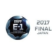 EAFF E−1サッカー選手権2017 決勝≪男子≫