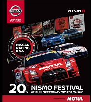NISMO FESTIVAL at FUJI SPEEDWAY 2017 Supported by MOTUL