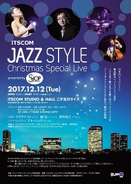 iTSCOM JAZZ STYLE Christmas Special Live