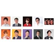 【駐車券・シャトルバス】にっぽん演歌の夢祭り 2018 仙台公演