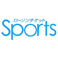 第55回 日本ラグビーフットボール選手権大会
