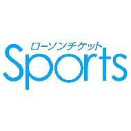 第31回アメリカンフットボール日本社会人選手権