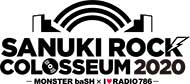 SANUKI ROCK COLOSSEUM | サヌキロックコロシアム