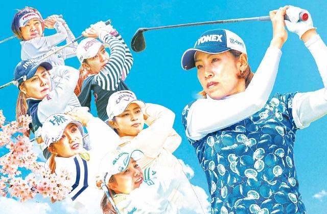 第6回アクサレディスゴルフトーナメントin MIYAZAKI