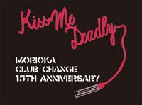 【駐車券】Morioka Club Change 15th Anniversary Kiss Me Deadly