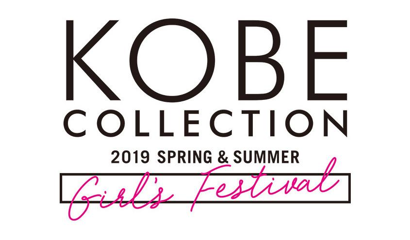 KOBE COLLECTION 2018 SPRING & SUMMER