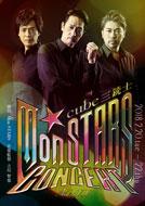 cube三銃士『Mon STARS Concert〜Again〜』
