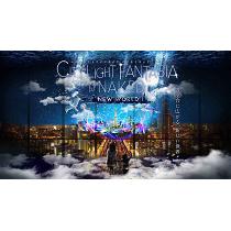 CITY LIGHT FANTASIA by NAKED −NEW WORLD−