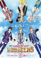 【事前座席選択可】 「劇場版ときめきレストラン☆☆☆ MIRACLE6」