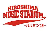 HIROSHIMA MUSIC STADIUM −ハルバン'18−