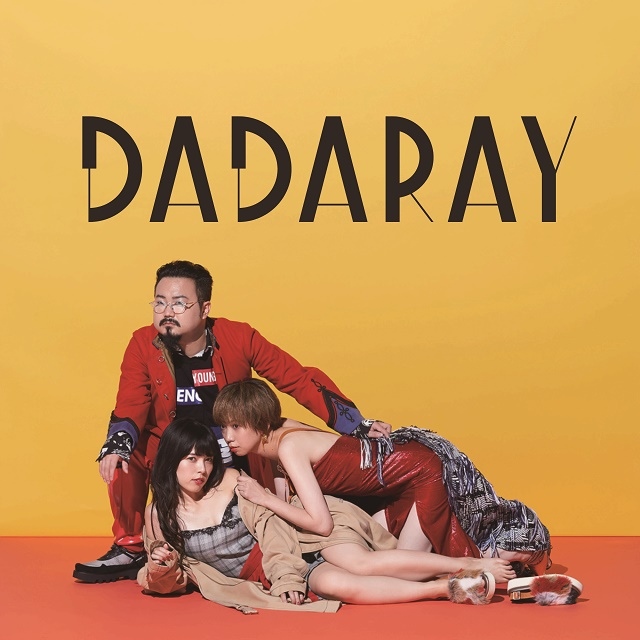 DADARAY 「01 鬼 03」