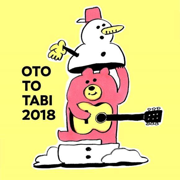 OTO TO TABI 2018