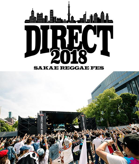 DIRECT 2018~SAKAE REGGAE FES~