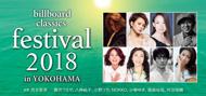 billboard classics festival 2018 in YOKOHAMA