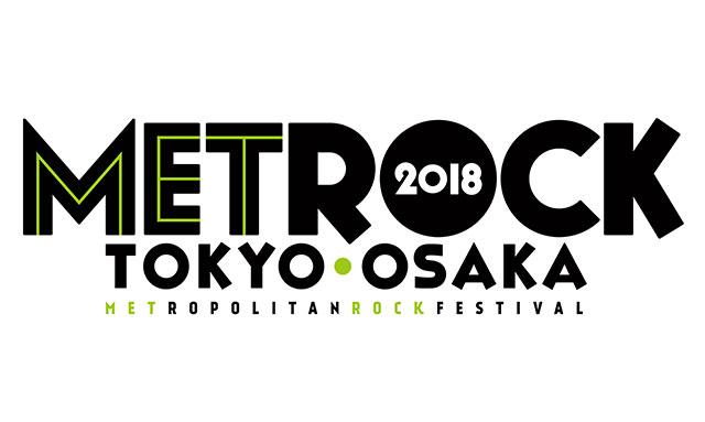 TOKYO METROPOLITAN ROCK FESTIVAL 2018(メトロック東京)