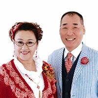 ベストマイワイフ〜宮川大助・花子紫綬褒章受章記念イベント〜