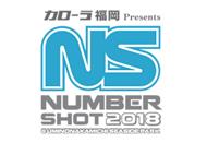 NUMBER SHOT 2018(福岡)シャトルバス